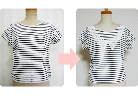 リメイク レースネックモチーフTシャツ Redesign T-shirt