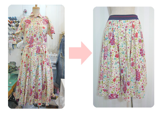 ワンピースをスカートに change a dress into a skirt