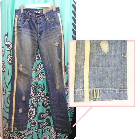 デコラティブな裾、ジーンズの丈上げ Shorten Pants Without Removing Decorative Hem