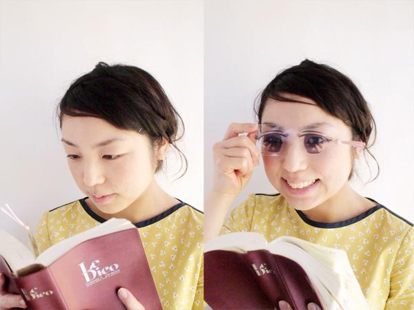 bookmark-05