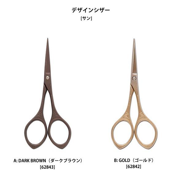 GP-scissors-sun-01