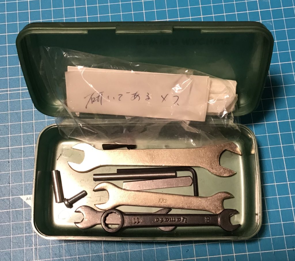 yamato DC 1H tool box